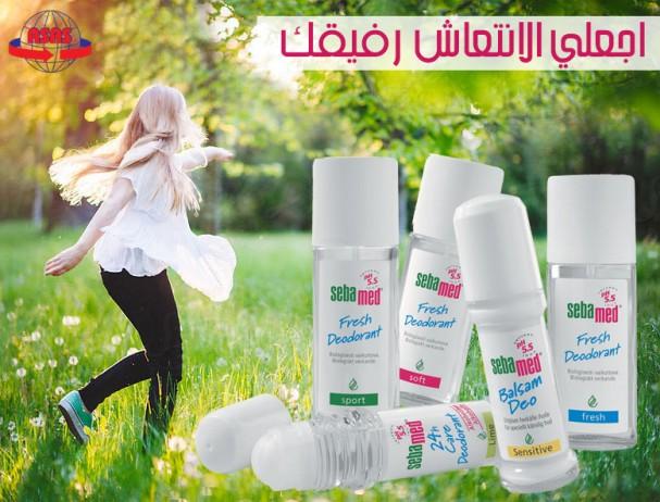2a165cef0 Hala Bazaar | القضاء على رائحة العرق بطريقة صحية وامنة - الشرق ...
