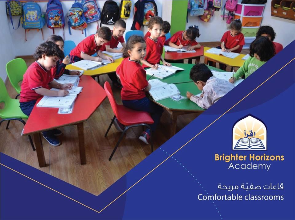Best Private American Islamic Schools in Amman Jordan - Brighter Horizons  Academy