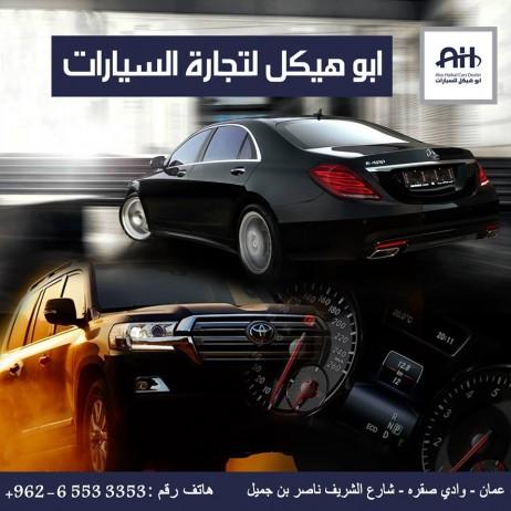 c5ee0f1a2 سيارات للبيع في الاردن - معرض أبو هيكل للسيارات. Gallery Image