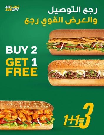 هلا بازار عروض صب واي الاردن رمضان 2020 06531111 خدمة التواصي والتوصيل