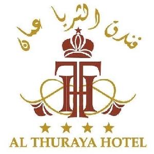 AL Thuraya Hotel Amman - فندق الثريا عمان