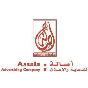 شركة أصالة للدعاية والإعلان - Assala Advertising Company