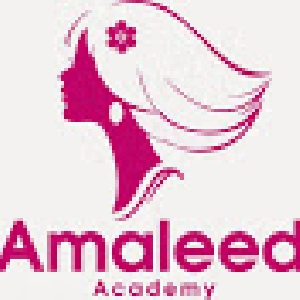أكاديمية أماليد لتعليم فنون التجميل