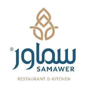 Samawer Restaurant - مطعم سماور