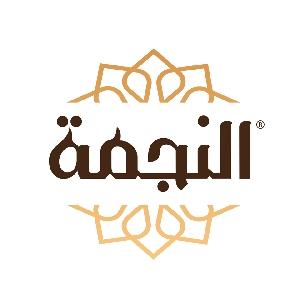 Alnejmah Sweets - حلويات النجمة