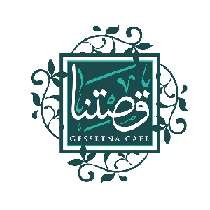Gahwet Gessetna Cafe قهوة قصتنا كافيه