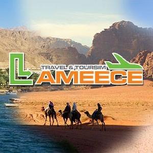 Lameece tourism