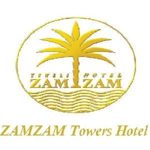 ZamZam Towers Hotel - فندق ابراج زمزم عمان