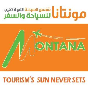 Montana Travel & Tourism Jordan - عروض مونتانا للسياحة والسفر
