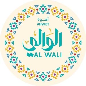 Alwali Cafe - قهوة الوالي - عبدون