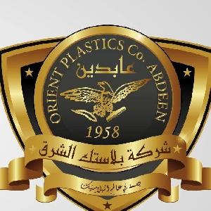 شركة بلاستيك الشرق