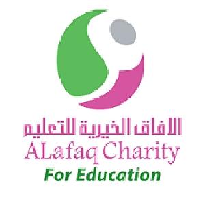 جمعية الآفاق الخيرية للتعليم