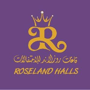 قاعات روزلاند للاحتفالات والمناسبات