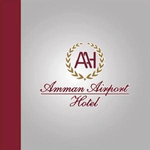 فندق المطار عمان  - Amman Airport Hotel
