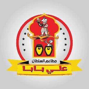 Ali Baba مطعم علي بابا