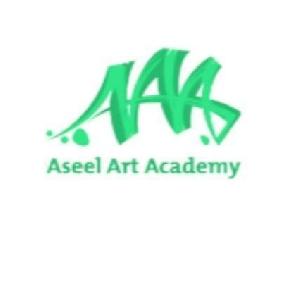 Aseel Arts Academy Club. جاليري اللويبدة