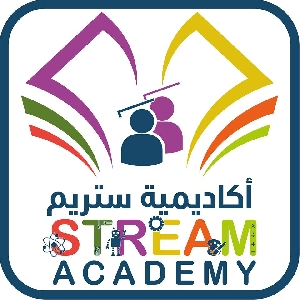 Stream Academy - روضة ومدارس اكاديمية ستريم
