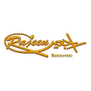 Rajeen Restaurant - مطعم راجعين