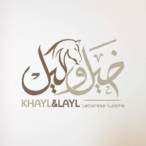 Khayl & Layl - مطعم خيل وليل - جرش