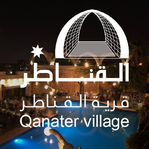 مطعم قرية القناطر السياحي - اربد