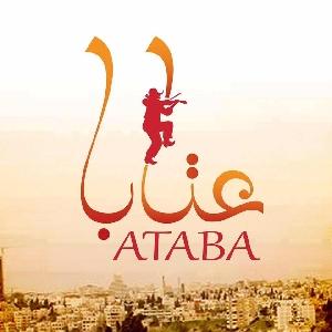 Ataba Restaurant - مطعم عتابا @ جبل عمان