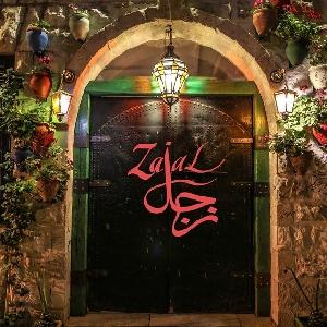 Zajal Restaurant & Cafe - مطعم زجل كافيه