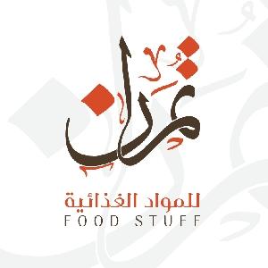 Tumran Dates, Jordan تمران للتمور والمواد الغذائية