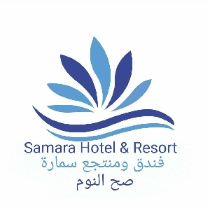 Samara Hotel & Resort - فندق ومنتجع سماره