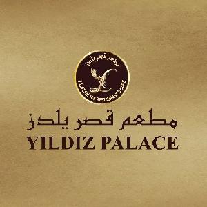 مطعم قصر يلدز كافيه