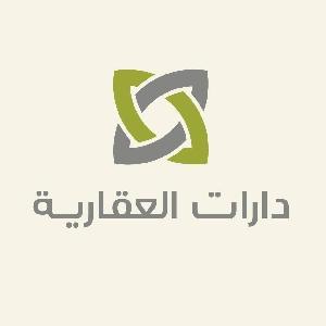 دارات العقارية - ريف عمان
