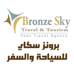 Bronze Travel & Tourism برونز سكاي للسياحة والسفر