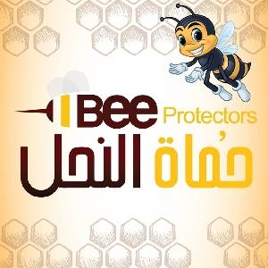 عسل حماة النحل