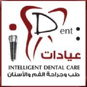 العيادات الذكية لطب الاسنان