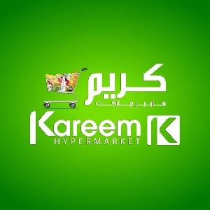 Kareem Hypermarket Offers - عروض كريم هايبر ماركت