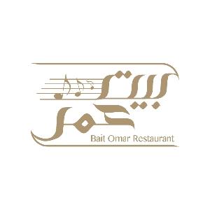 مطعم بيت عمر