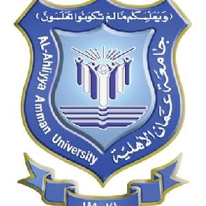 Al-Ahliyya Amman University جامعة عمان الاهلية - الاردن