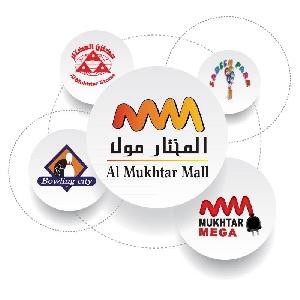 Al Mukhtar Mall - عروض المختار مول