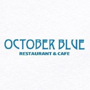 October Blue Restaurant & Cafe - مطعم اكتوبر بلو كافيه