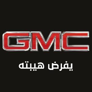 GMC Jordan - جي ام سي الاردن - ابو خضر للسيارات