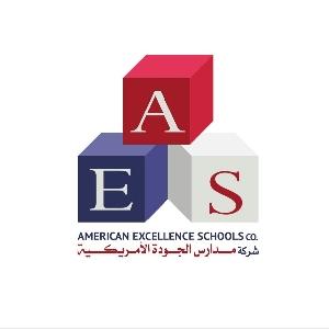 AES American Excellence Schools - Amman   مدارس الجودة الامريكية