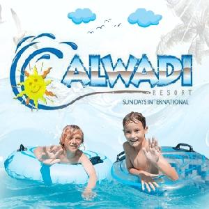 Al Wadi Resort Dead Sea - فندق ومنتجع الوادي البحر الميت