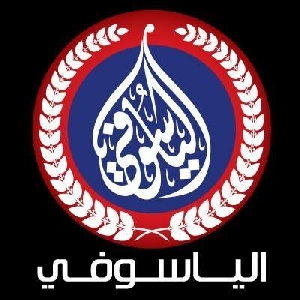 الياسوفي التجارية للمنتجات الكويتية