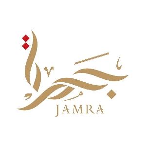 Jamra Cafe - مطعم جمرا كافيه