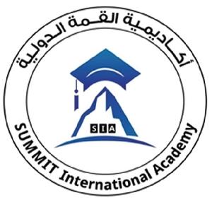مدارس وروضة اكاديمية القمة الدولية - اربد