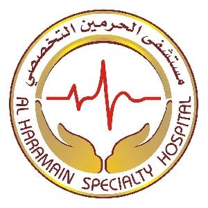 مستشفى الحرمين التخصصي الاردن Al Haramain Hospital Jordan