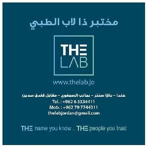 The LAB Jordan مختبر ذالاب الطبي