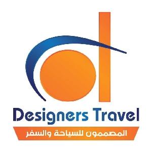 المصممون للسياحة والسفر Designers Travel