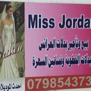 Miss jo Miss Jordan for wedding Dresses