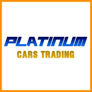 معرض بلاتينيوم للسيارات
