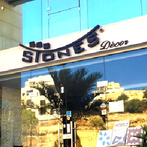 Stones Jordan - ستونز
